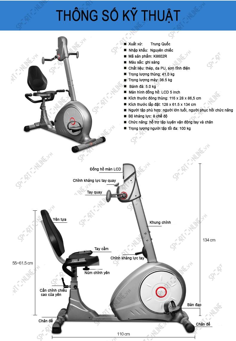 Xe đạp tập phục hồi chức năng K8602R 2